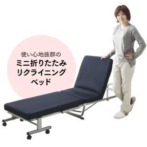 ベッド 折りたたみベッド リクライニングベッド 簡易ベッド シングル リクライニング OTB-MNコンパクト 組立簡単|ladybird6353|03