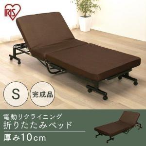 ベッド マットレス シングル 折りたたみベッド 折り畳みベッド リクライニング コンパクト 電動リクライニング 完成品 OTB-TD|ladybird6353