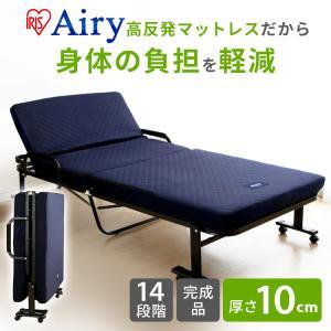 ベッド 折りたたみ 折りたたみベッド シングル エアリー リクライニング 高反発 OTB-ARHコンパクト 完成品 折り畳み 布団 寝具 ベット|ladybird6353
