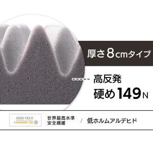 マットレス 高反発 シングル かため 腰痛 寝具 ベッドマット MAK8-S アイリスオーヤマ 新生活応援|ladybird6353|03