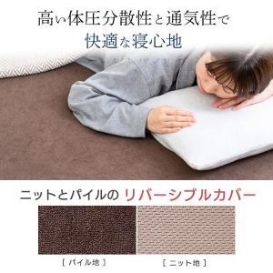 マットレス 高反発 シングル かため 腰痛 寝具 ベッドマット MAK8-S アイリスオーヤマ 新生活応援|ladybird6353|04