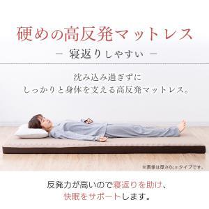 マットレス 高反発 シングル かため 腰痛 寝具 ベッドマット MAK8-S アイリスオーヤマ 新生活応援|ladybird6353|06