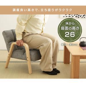 ソファ おしゃれ 安い 一人掛け ソファー 1人掛け イス チェア 椅子 木製 ウッドアームチェア Sサイズ WAC-S アイリスオーヤマ|ladybird6353|02
