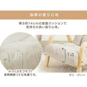 ソファ おしゃれ 安い 一人掛け ソファー 1人掛け イス チェア 椅子 木製 ウッドアームチェア Sサイズ WAC-S アイリスオーヤマ|ladybird6353|03