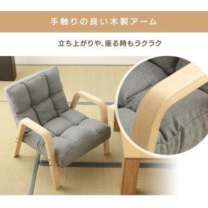 ソファ おしゃれ 安い 一人掛け ソファー 1人掛け イス チェア 椅子 木製 ウッドアームチェア Sサイズ WAC-S アイリスオーヤマ|ladybird6353|04