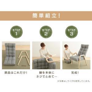 ソファ おしゃれ 安い 一人掛け ソファー 1人掛け イス チェア 椅子 木製 ウッドアームチェア Sサイズ WAC-S アイリスオーヤマ|ladybird6353|07