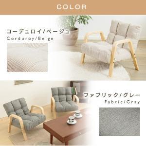 ソファ おしゃれ 安い 一人掛け ソファー 1人掛け イス チェア 椅子 木製 ウッドアームチェア Sサイズ WAC-S アイリスオーヤマ|ladybird6353|08