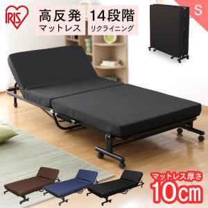 ベッド 折りたたみベッド リクライニングベッド 高反発 高反発マット シングル OTB-KRコンパクト 簡単組立|ladybird6353