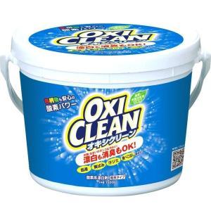 オキシクリーン 1.5kg  洗濯洗剤 大容量サイズ 酸素系漂白剤 粉末洗剤 OXI CLEAN 酸...
