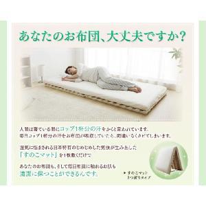 ベッド シングル すのこ ロール 一人暮らし 板 桐 すのこベッド 新生活応援:予約品4月上旬入荷予定|ladybird6353|03