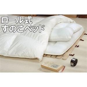 ベッド シングル すのこ 板 折りたたみ ロール 桐 すのこベッド SRM-S 新生活応援|ladybird6353