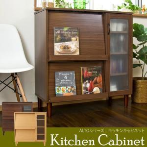 食器棚 キッチンキャビネット 家電ボード カップボード アンティーク 90 収納 ミニ(北欧 おしゃれ)