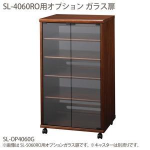 SL-OP4060G ADK エーディーケー  ガラス扉 2枚1組