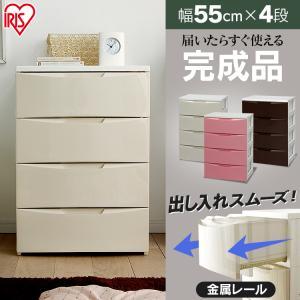 iris_coupon  チェスト 完成品 アイリスオーヤマ ワイドチェスト4段 COD-554 全...