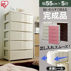 iris_coupon  (検索用:インテリア 収納 タンス 箪笥 カラーチェスト アイリスオーヤマ...