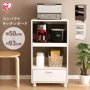 キッチンボード キッチン 台所 机 テーブル ボ...の商品画像