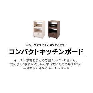 キッチンボード キッチン 台所 机 テーブル ...の詳細画像1