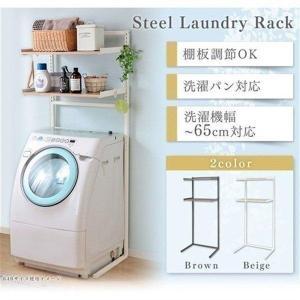 iris_coupon 収納に困りがちな洗濯機周りを快適に使うことができるスチールランドリーラックで...