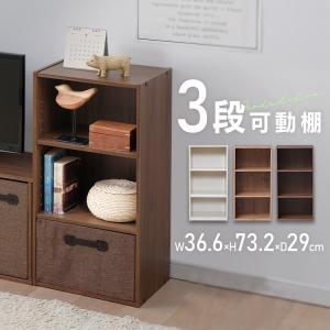 iris_coupon  単身者・学生など一人暮らしに最適な、シンプルなデザインの収納ボックスです。...