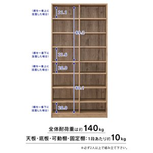 本棚 おしゃれ 大容量 収納 可動式 コミックラック マガジンラック 書棚 北欧 お洒落 シンプル CORK-1890 アイリスオーヤマ|ladybird6353|19