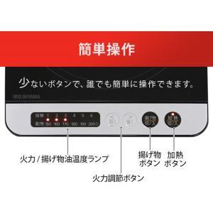 IHクッキングヒーター IHコンロ 1口 卓上 アイリスオーヤマ 省スペース コンパクト 簡単 安全自動停止機能付き 1400W IHK-T35|ladybird6353|09