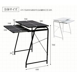 パソコンデスク 省スペース スチール コンパクト|ladybird6353|03