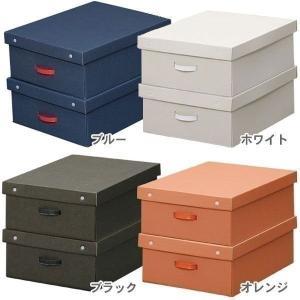 収納ボックス 収納ケース お得な2個セット|ladybird6353