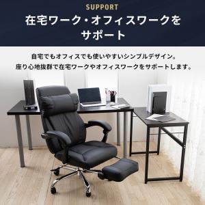 チェア デスク オフィス リクライニング オフィス パソコンチェア デスクチェア ハイバックチェア170° 人気 かっこいい|ladybird6353|02