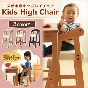 キッズチェア 椅子 チェア 子供 子供用 イス...の関連商品5