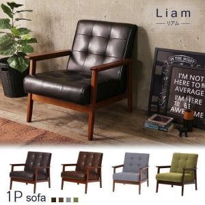 ソファ 1人掛け 一人掛け 安い おしゃれ ソファー 椅子 インテリア|ladybird6353