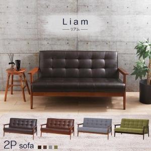 ソファ 2人掛け 二人掛け 安い おしゃれ ソファー 椅子 インテリア|ladybird6353