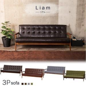 ソファ 3人掛け 三人掛け 安い おしゃれ ソファー 椅子 インテリア|ladybird6353