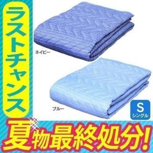ひんやり冷たい肌触りのリバーシブル敷きパットです。 洗濯機で洗えます。 ●商品サイズ(cm) 幅約1...