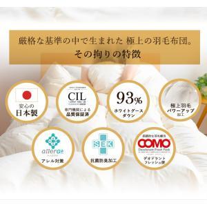 羽毛布団 シングル 掛け布団 おしゃれ 布団 掛布団 ふとん 羽毛 暖か 冬 日本製 ホワイトグースダウン 93% 送料無料 ladybird6353 04