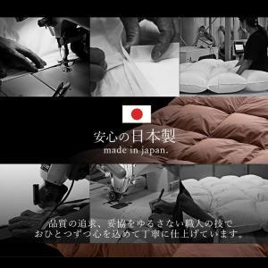 羽毛布団 シングル 掛け布団 おしゃれ 布団 掛布団 ふとん 羽毛 暖か 冬 日本製 ホワイトグースダウン 93% 送料無料 ladybird6353 05