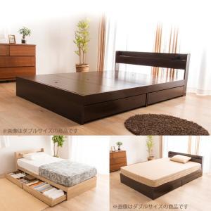 ベッド シングル 収納 収納付き 大容量 棚付 引出し付 引き出し付 コンセント付 寝具 収納付き  棚付き引出付きベッド|ladybird6353|02