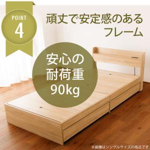 ベッド シングル 収納 収納付き 大容量 棚付 引出し付 引き出し付 コンセント付 寝具 収納付き  棚付き引出付きベッド|ladybird6353|11