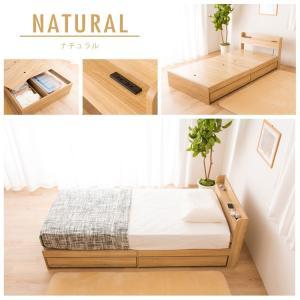 ベッド シングル 収納 収納付き 大容量 棚付 引出し付 引き出し付 コンセント付 寝具 収納付き  棚付き引出付きベッド|ladybird6353|14