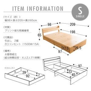 ベッド シングル 収納 収納付き 大容量 棚付 引出し付 引き出し付 コンセント付 寝具 収納付き  棚付き引出付きベッド|ladybird6353|16