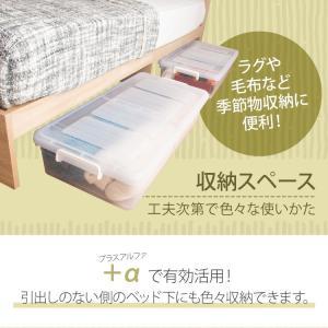 ベッド シングル 収納 収納付き 大容量 棚付 引出し付 引き出し付 コンセント付 寝具 収納付き  棚付き引出付きベッド|ladybird6353|06