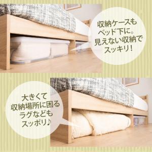 ベッド シングル 収納 収納付き 大容量 棚付 引出し付 引き出し付 コンセント付 寝具 収納付き  棚付き引出付きベッド|ladybird6353|07
