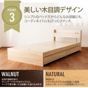 ベッド シングル 収納 収納付き 大容量 棚付 引出し付 引き出し付 コンセント付 寝具 収納付き  棚付き引出付きベッド|ladybird6353|10