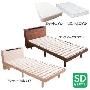 ベッド マットレス マットレス付き セミダブル 棚付 コンセント付 照明付 スノコベッド 寝具 棚付きコンセント付き照明付きすのこベッド|ladybird6353