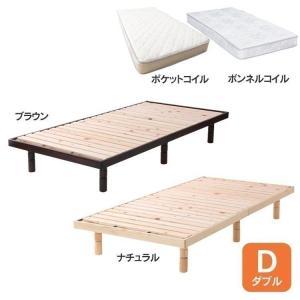 ベッド マットレス マットレス付き ダブル 4段階高さ調整 すのこベッド スノコベッド 天然木パイン材 ローベッド 高さ調整 高さ調節 木製|ladybird6353