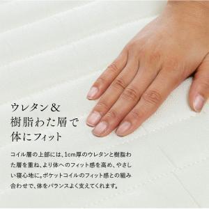 ベッド 脚付きマットレス 送料無料 マットレス付き シングル ベッドマットレスセット 圧縮梱包 19cm おしゃれ ウレタンマット ポケットコイル すのこベッド|ladybird6353|13