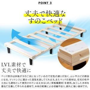 ベッド 脚付きマットレス 送料無料 マットレス付き シングル ベッドマットレスセット 圧縮梱包 19cm おしゃれ ウレタンマット ポケットコイル すのこベッド|ladybird6353|14