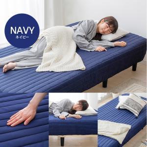 ベッド 脚付きマットレス 送料無料 マットレス付き シングル ベッドマットレスセット 圧縮梱包 19cm おしゃれ ウレタンマット ポケットコイル すのこベッド|ladybird6353|18
