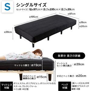 ベッド 脚付きマットレス 送料無料 マットレス付き シングル ベッドマットレスセット 圧縮梱包 19cm おしゃれ ウレタンマット ポケットコイル すのこベッド|ladybird6353|20