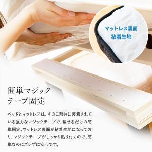 ベッド 脚付きマットレス 送料無料 マットレス付き シングル ベッドマットレスセット 圧縮梱包 19cm おしゃれ ウレタンマット ポケットコイル すのこベッド|ladybird6353|09