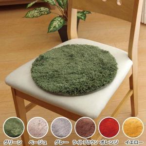 チェアパッド 洗える シャギー 円形 『スレッド』 約35cm丸 イケヒコ・コーポレーション (代引不可)(TD)|ladybird6353